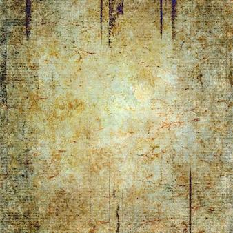Fond de texture abstraite vintage grunge. ancien modèle dessiné à la main à l'aquarelle avec un espace pour le texte. illustration de couleurs aquarelle vert gris jaune marron. art rugueux urbain éclaboussé de style sale.