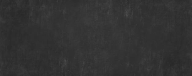 Fond texturé en béton de ciment gris noir, toile de fond de mur naturel doux pour un design créatif esthétique