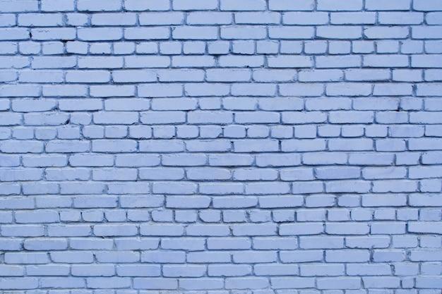 Fond de texture brique horizontale couleur abstraite