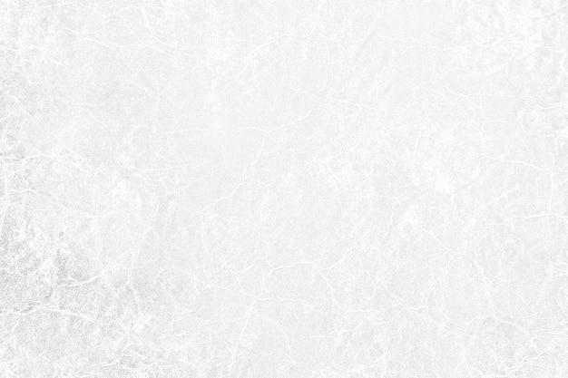 Fond de texture de cuir blanc