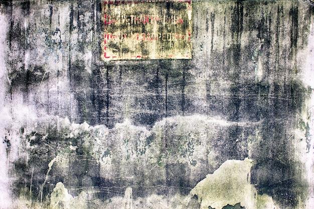 Fond de texture de mur de béton gris noir