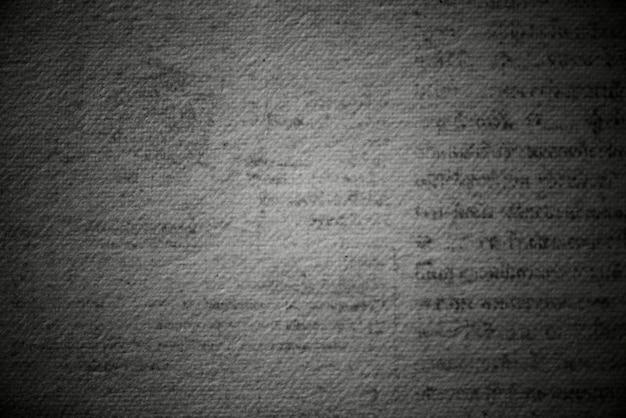 Fond texturé de page imprimée gris grunge