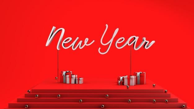 Sur un fond vide rouge l'inscription bonne année