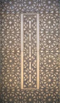 Forme arabe