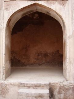 Fort de lahore shahi, la construction, le rock