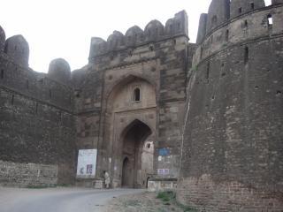 Fort de rohtas pakistan, le pakistan
