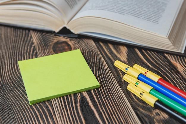 Fournitures scolaires et de bureau