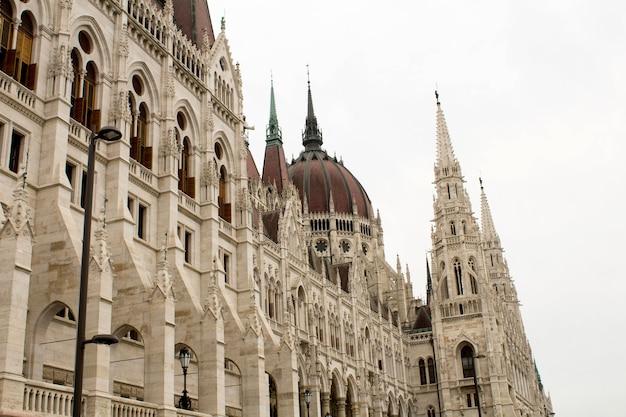 Fragment du parlement.
