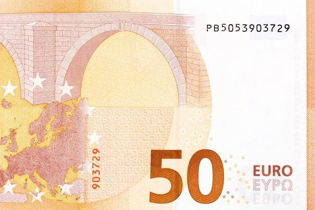 Fragment de macro de billets de cinquante euros, verso. photo haute résolution.