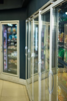 Frigo en supermarché