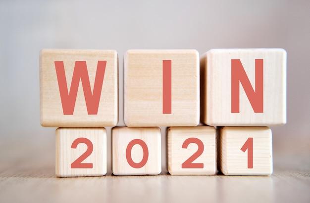 Gagner 2021 sur des cubes en bois, sur fond en bois