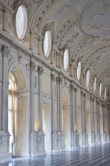 Galerie de diane au palais royal de venaria reale (italie)