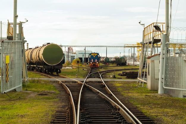 Gare de triage sur le territoire d'une entreprise industrielle