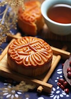 Gâteau de lune à mi-automne