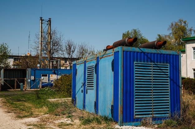 Générateur pour l'équipement d'alimentation extérieur du générateur de secours électrique d'urgence