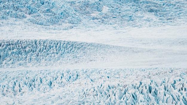Le glacier fjallsjökull en islande