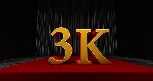 Golden 3k ou 3000 merci, internaute merci de célébrer les abonnés ou followers et likes, rendu 3d