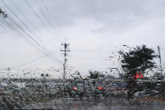 Gouttes de pluie sur le verre floue