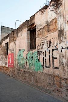 Graffiti sur un mur en ruine, zona 1, guatemala city, guatemala