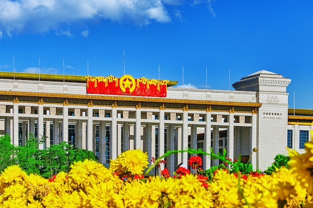 Grand hall du peuple (musée national de chine) sur la place tiananmen, pékin. chine.