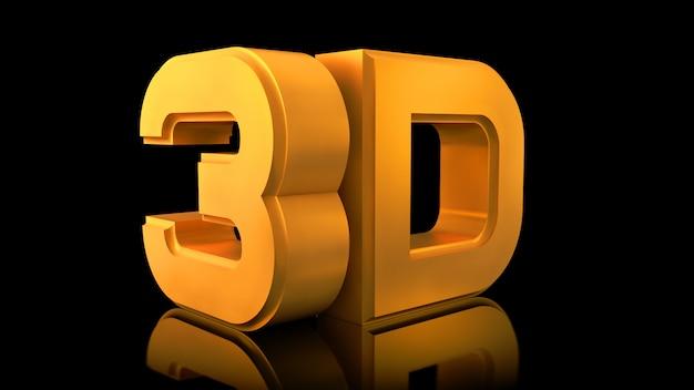 Grand logo en trois dimensions