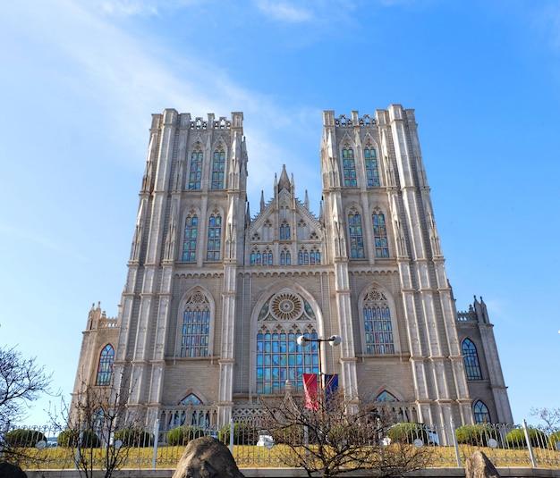 Grand peace hall de l'université kyung hee à séoul, corée du sud.