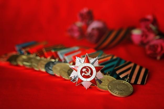 Grandes médailles de guerre patriotiques