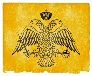 Grec orthodoxe drapeau grunge usés