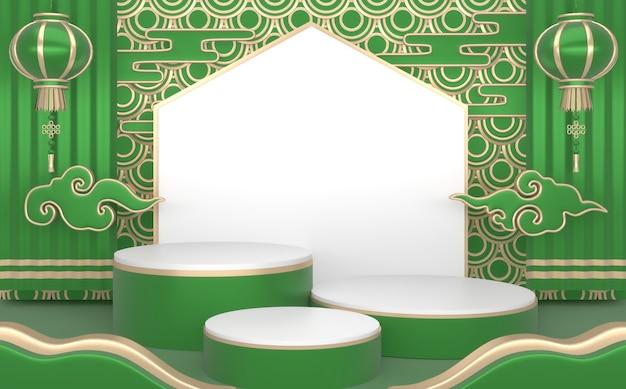 Green light podium japonais minimal géométrique