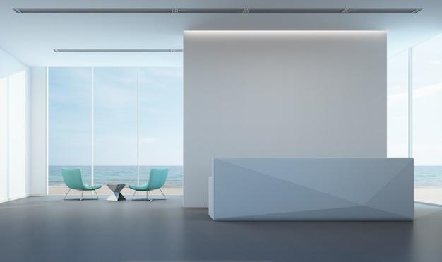 Hall d'entrée de luxe avec vue sur la mer et mur blanc dans un bureau moderne.
