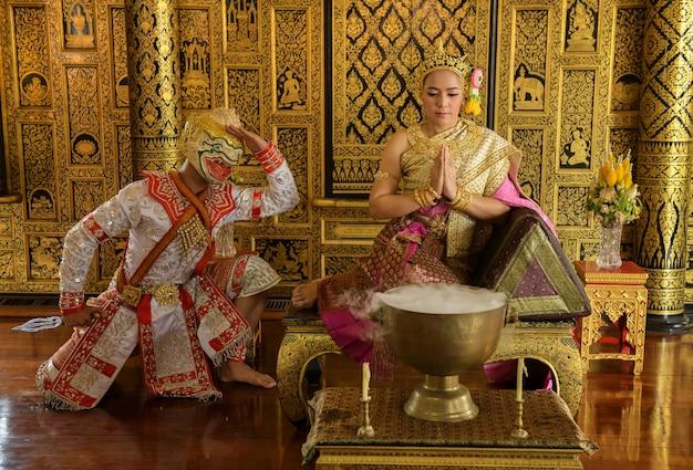 Hanumanpantomime khon ramayana en tant que site du patrimoine mondial au temple phra khao ayutthaya à thaila