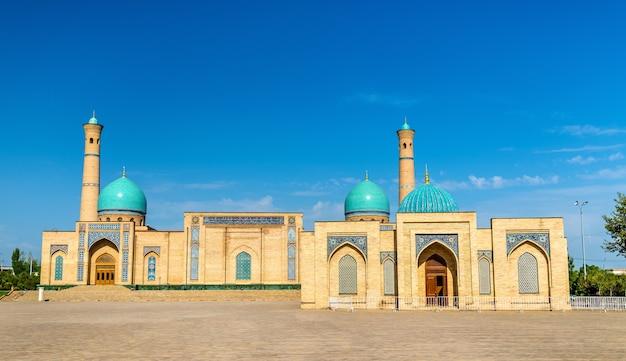 Hazrat imam ensemble à tachkent, la capitale de l'ouzbékistan