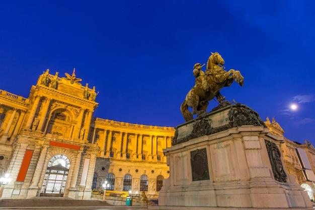 Hofburg palace vienne