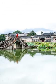 Hongcun, un ancien village de l'anhui