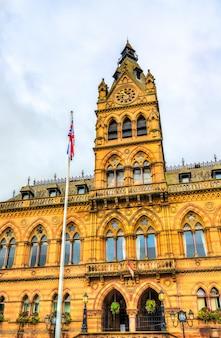 L'hôtel de ville de chester en angleterre, royaume-uni