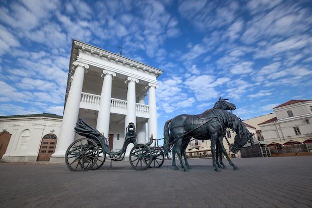 Hôtel de ville dans le cetner de minsk, biélorussie