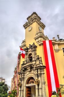 Hôtel de ville de miraflores à lima au pérou