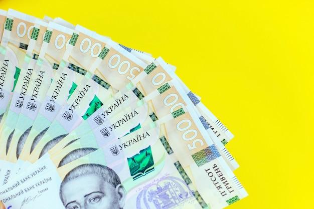 Hryvnia d'argent ukrainien. nouvelles factures sur 500 uah.