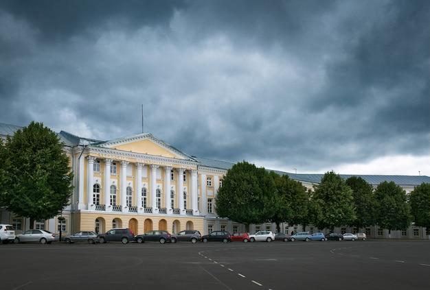 Iaroslavl. douma régionale. bureaux du gouvernement provincial. bâtiment nord.