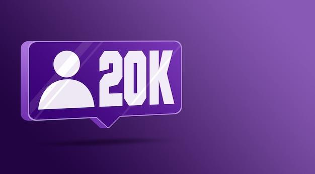 Icône 20k abonnés dans les réseaux sociaux, bulle de dialogue en verre 3d
