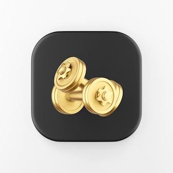 Icône d'haltères d'or. touche de bouton carré noir de rendu 3d, élément d'interface ui ux.