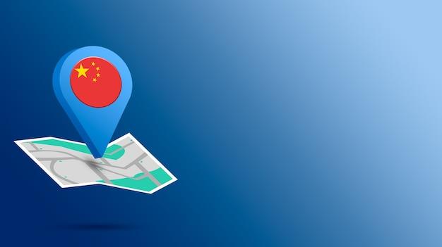 Icône de localisation avec le drapeau de la chine sur la carte de rendu 3d