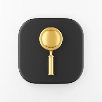Icône de loupe dorée réaliste. bouton de touche carrée noire de rendu 3d, élément d'interface ui ux.