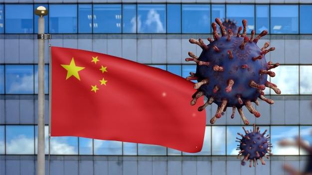 Illustration 3d drapeau chinois sur la ville de gratte-ciel moderne avec coronavirus 2019 ncov. belle grande tour et épidémie asiatique en chine. le virus du microscope covid19 se bouchent.