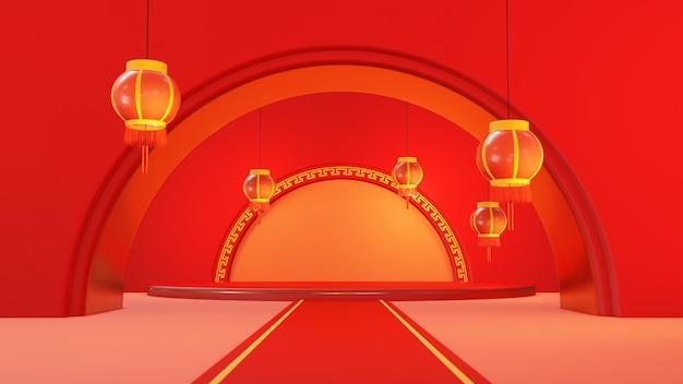 Illustration 3d du podium de cercle avec lanterne chinoise traditionnelle rouge. présentoir de produits traditionnel.