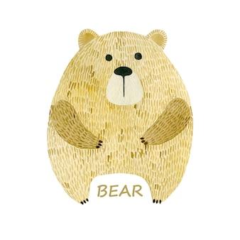 Illustration à l'aquarelle d'un ours dans le style scandinave