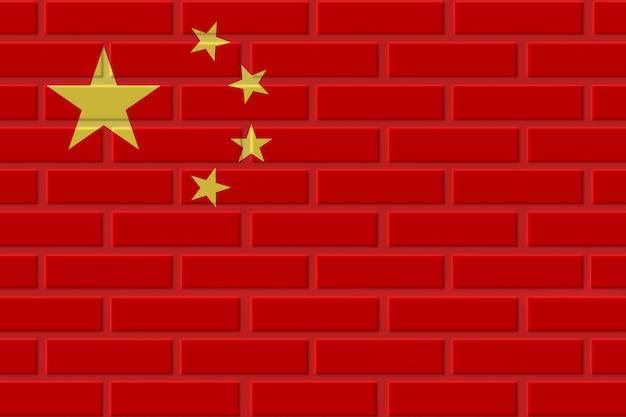 Illustration de drapeau de brique de chine
