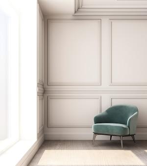 Illustration de rendu 3d du salon avec panneau mural classique de luxe et fauteuil