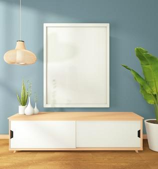 Image D'un Chapeau Blanc Sur Le Meuble Mural Dans Un Salon Zen Moderne Avec Un Mur Sombre. Rendu 3d Photo Premium
