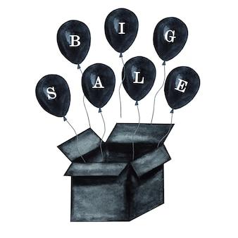 Image colorée avec des dessins de sacs en papier et de ballons. gros plan, pas de monde. peinture aquarelle. concept de shopping et de divertissement